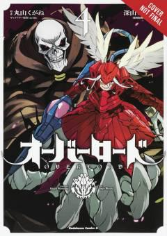 OVERLORD GN 04