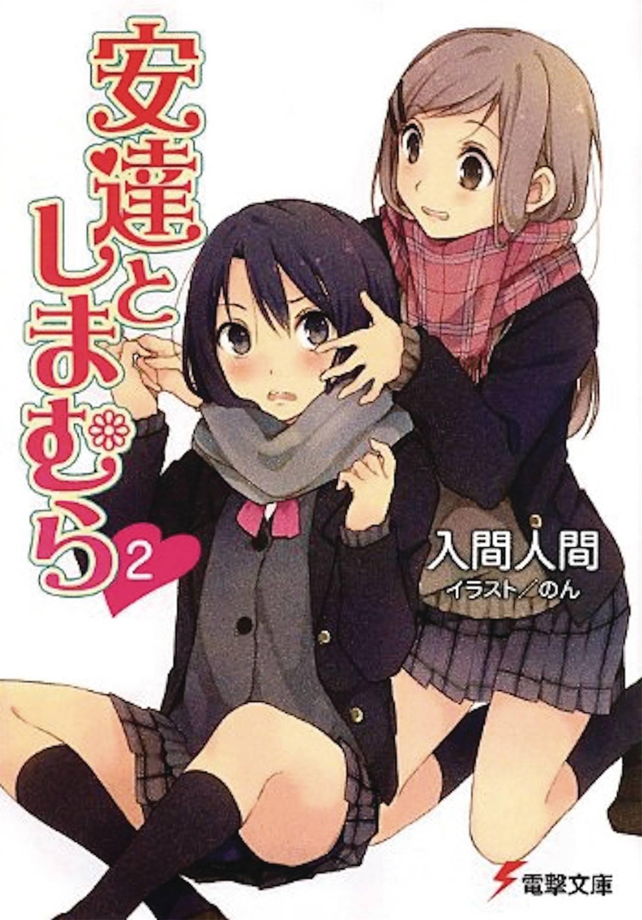 ADACHI & SHIMAMURA NOVEL SC 02