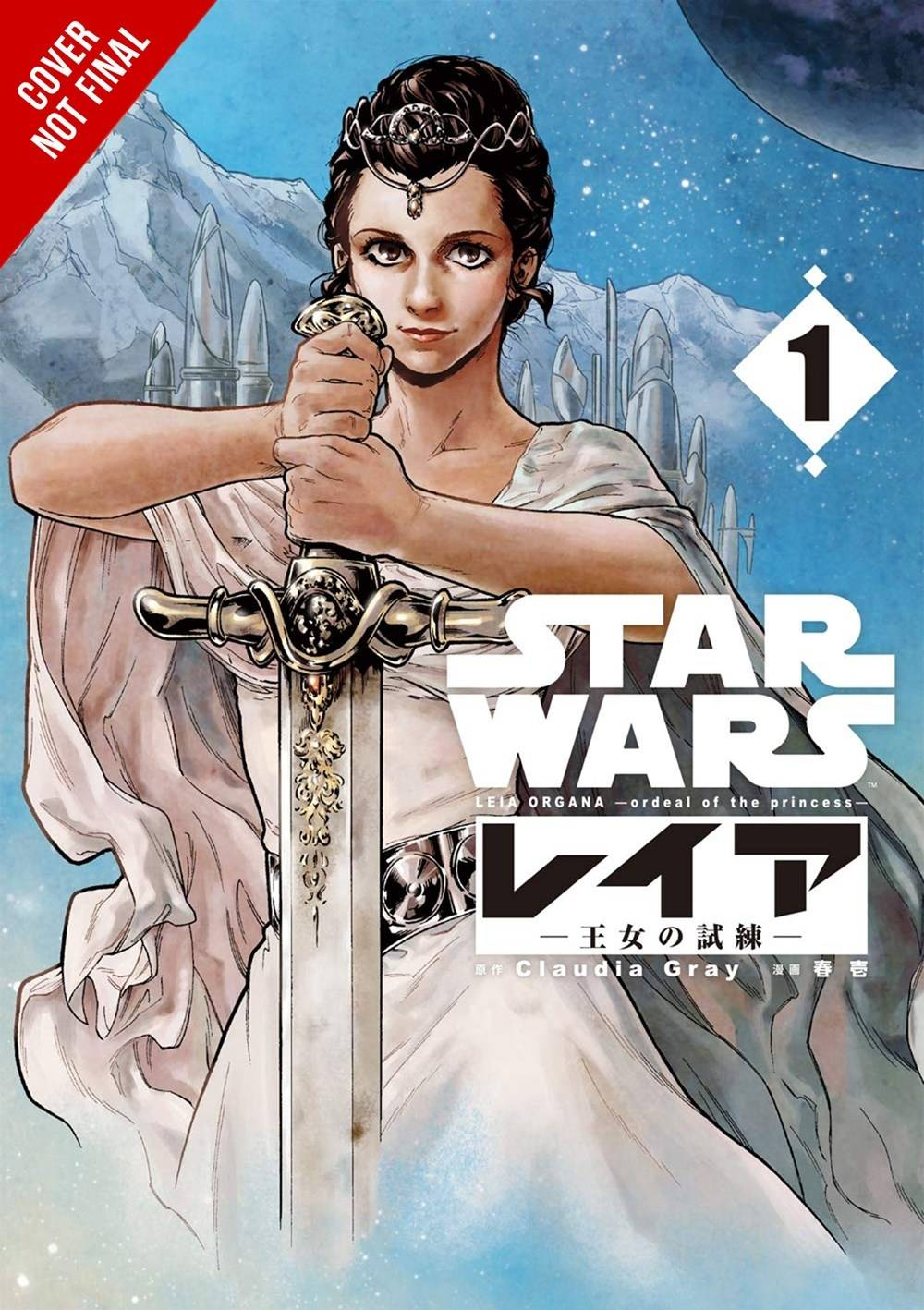 STAR WARS LEIA PRINCESS OF ALDERAAN GN MANGA 01