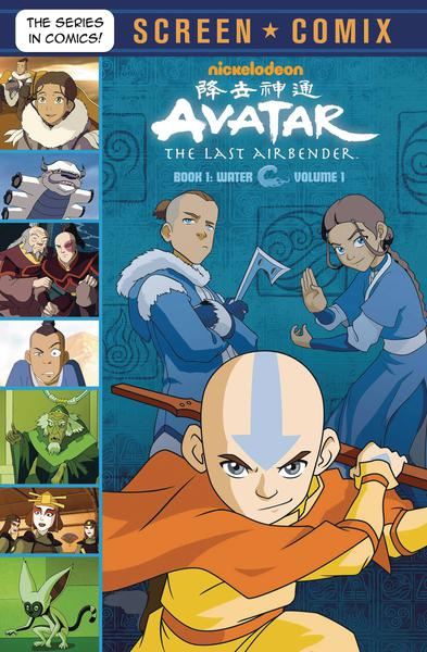 AVATAR LAST AIRBENDER SCREEN COMIX TP 01