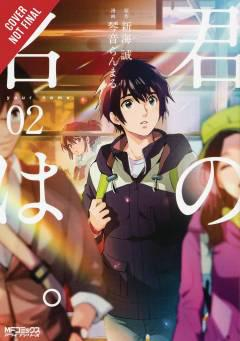 YOUR NAME GN 02