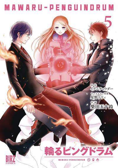 PENGUINDRUM GN 05