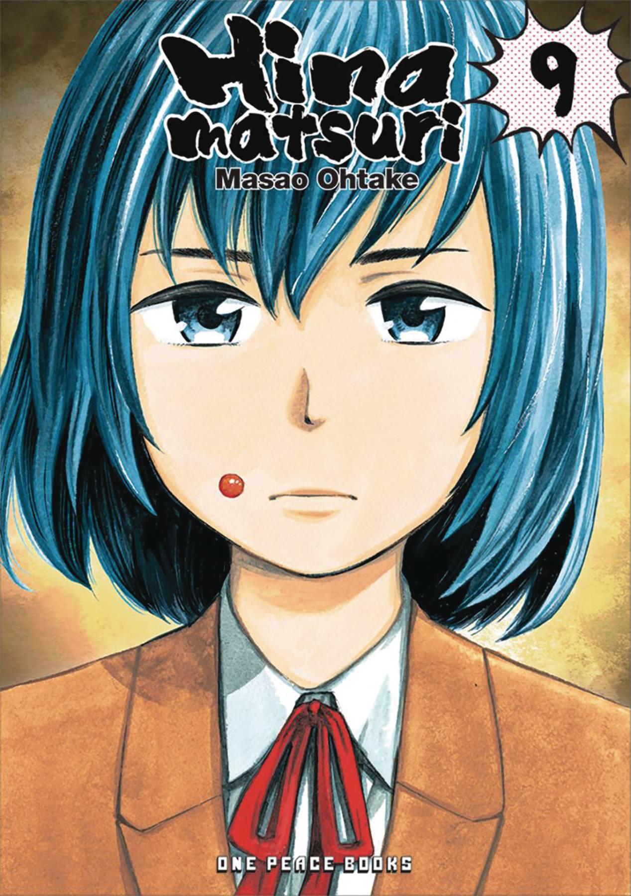 HINAMATSURI GN 09