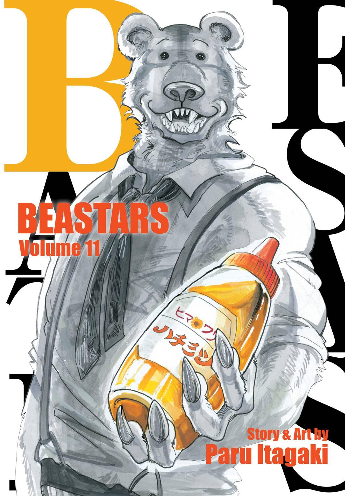 BEASTARS GN 11