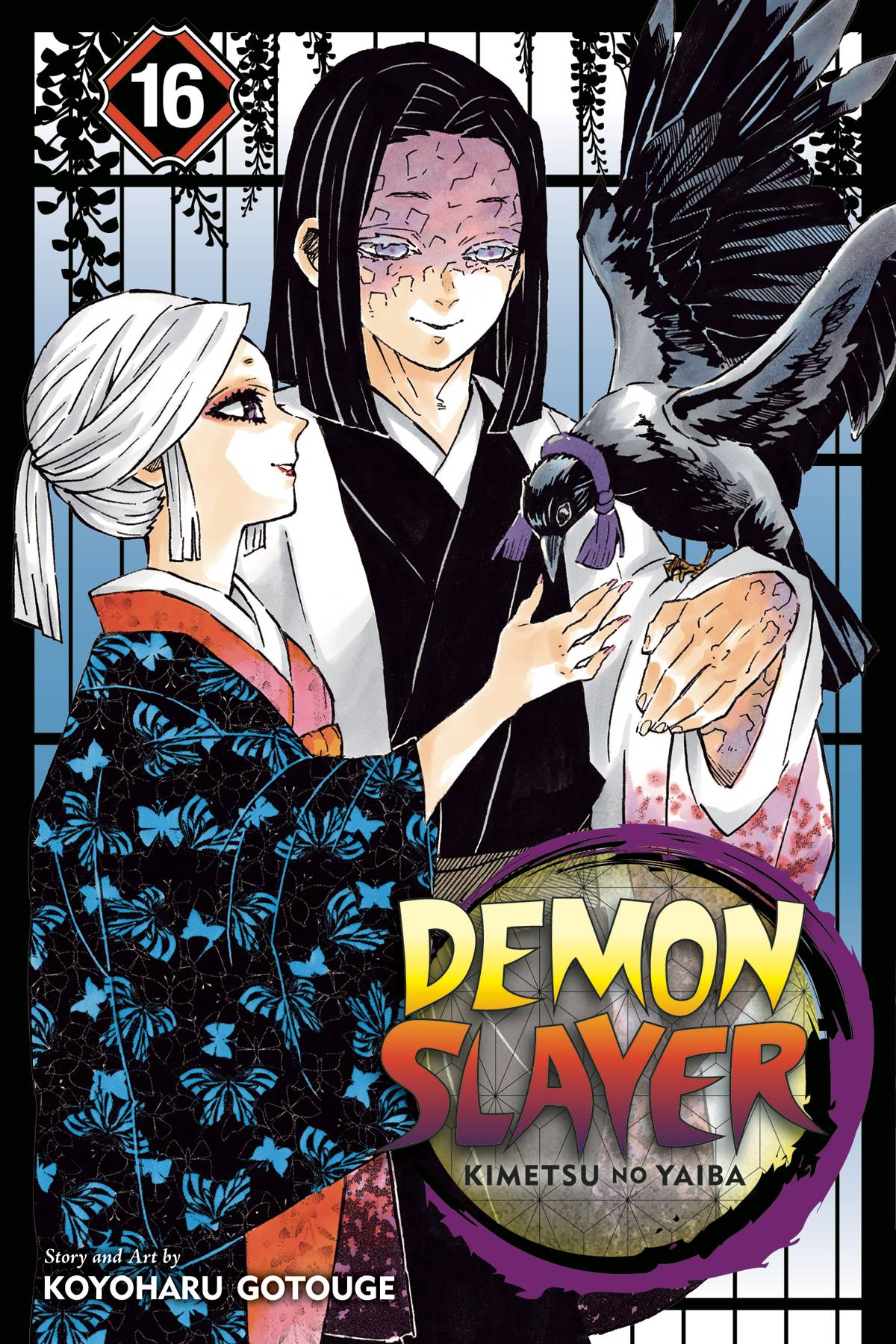 DEMON SLAYER KIMETSU NO YAIBA GN 16