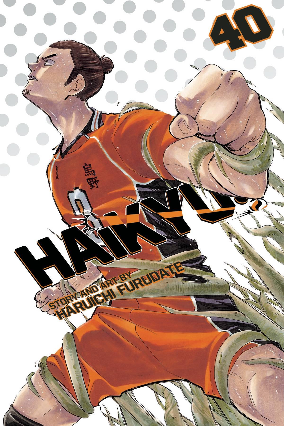 HAIKYU GN 40