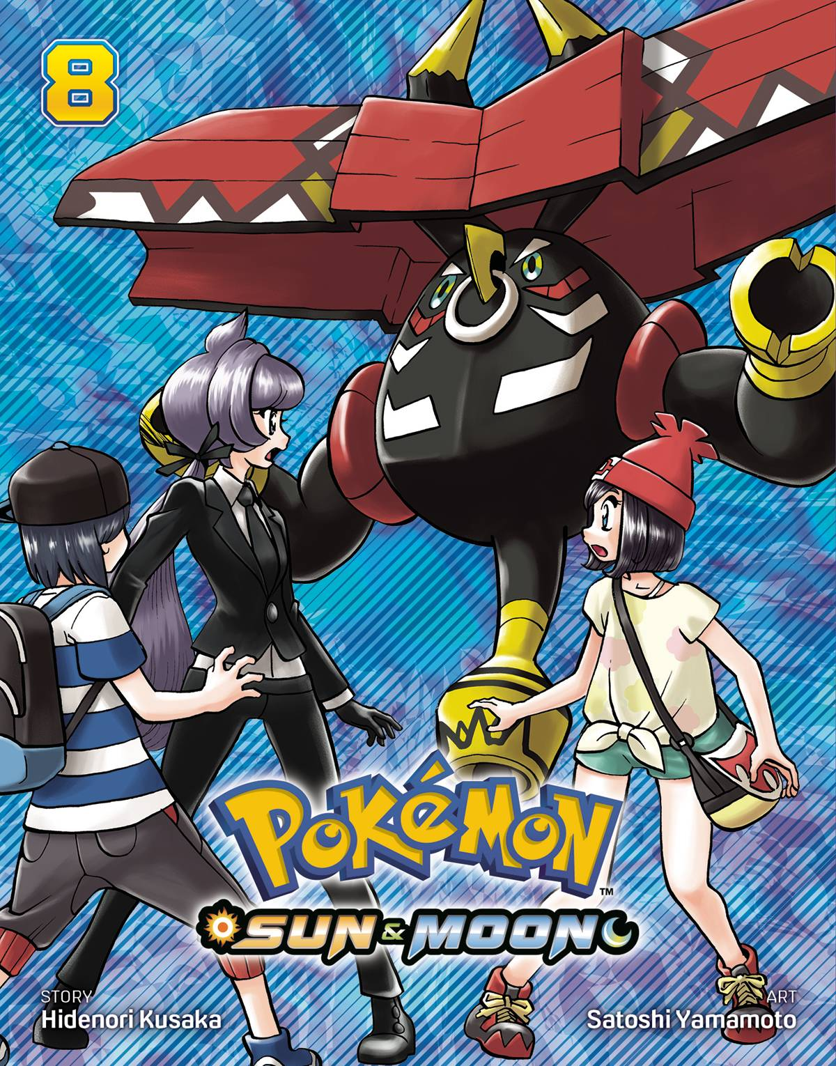 POKEMON SUN & MOON GN 08