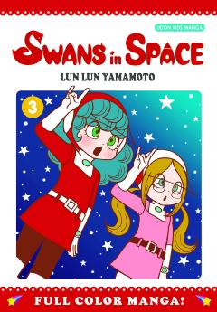 SWANS IN SPACE GN 03