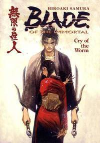 BLADE OF THE IMMORTAL TP 02 CRY OF THE WORM
