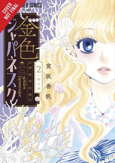 GOLDEN JAPANESQUE YOKOHAMA KARENTAN GN 02