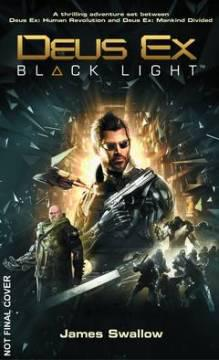 DEUS EX BLACK LIGHT MMPB