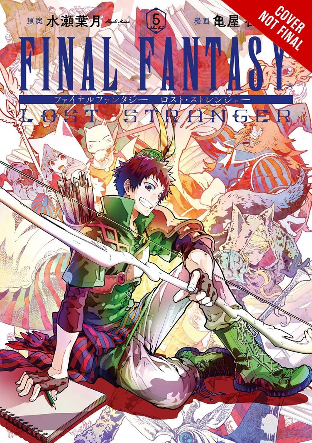 FINAL FANTASY LOST STRANGER GN 05