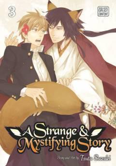 STRANGE & MYSTIFYING STORY GN 03