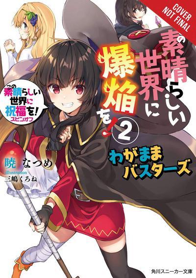KONOSUBA EXP ON WORLD BONUS STORY LIGHT NOVEL SC 02