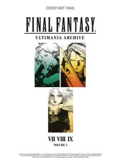 FINAL FANTASY ULTIMANIA ARCHIVE HC 02