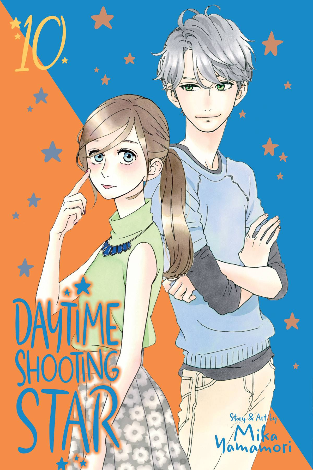 DAYTIME SHOOTING STAR GN 10