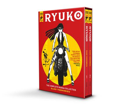 RYUKO TP BOX SET