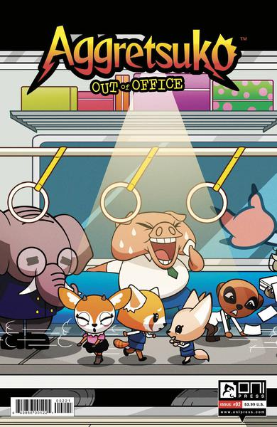 AGGRETSUKO OUT OF OFFICE