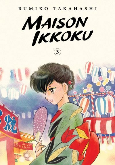 MAISON IKKOKU COLLECTORS EDITION TP 03