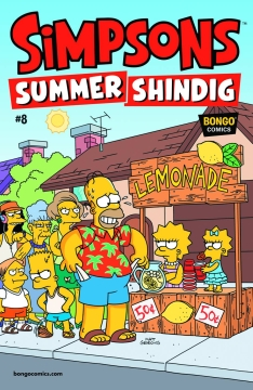 SIMPSONS SUMMER SHINDIG