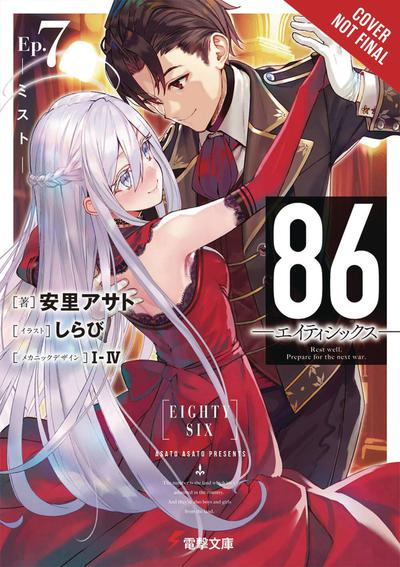 86 EIGHTY SIX LIGHT NOVEL SC 07