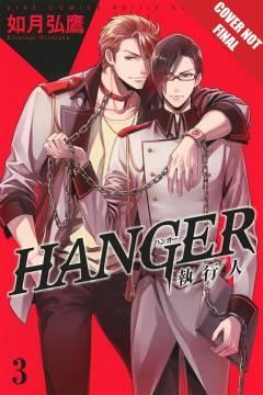 HANGER MANGA GN 03