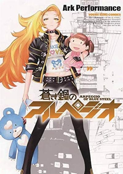ARPEGGIO OF BLUE STEEL GN 18