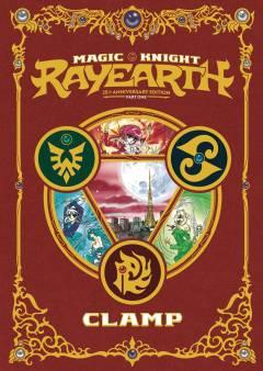 MAGIC KNIGHT RAYEARTH 25TH ANN BOX SET 01