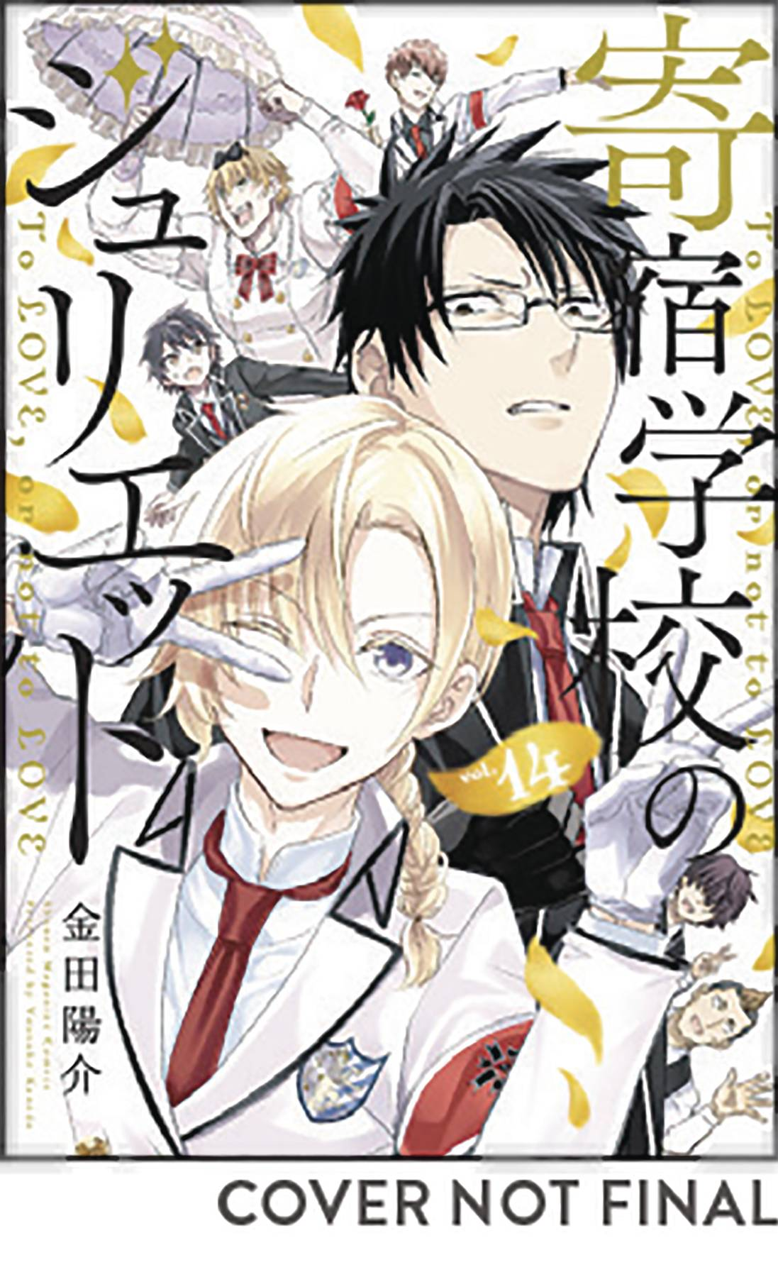 BOARDING SCHOOL JULIET GN 14
