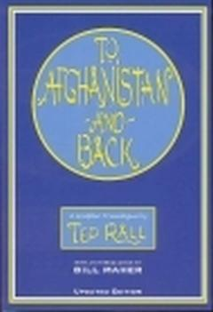 TO AFGHANISTAN AND BACK HC