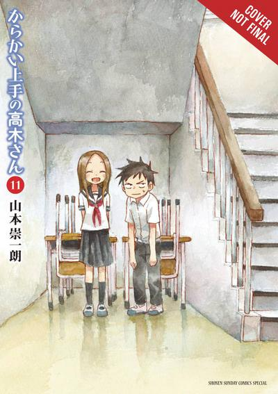 TEASING MASTER TAKAGI SAN GN 11
