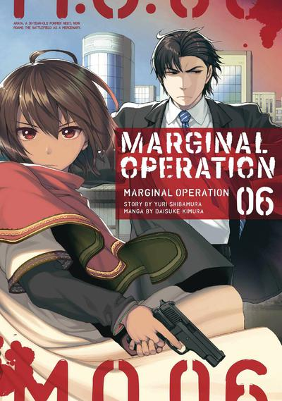 MARGINAL OPERATION GN 06