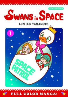 SWANS IN SPACE GN 01