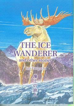 ICE WANDERER GN