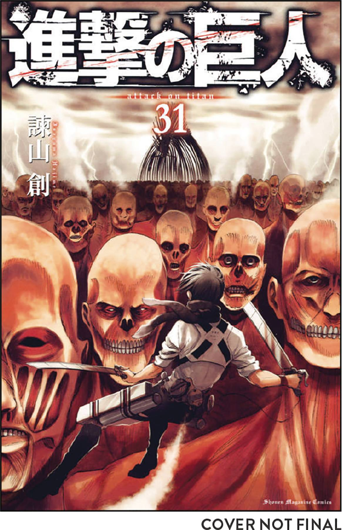 ATTACK ON TITAN GN 31