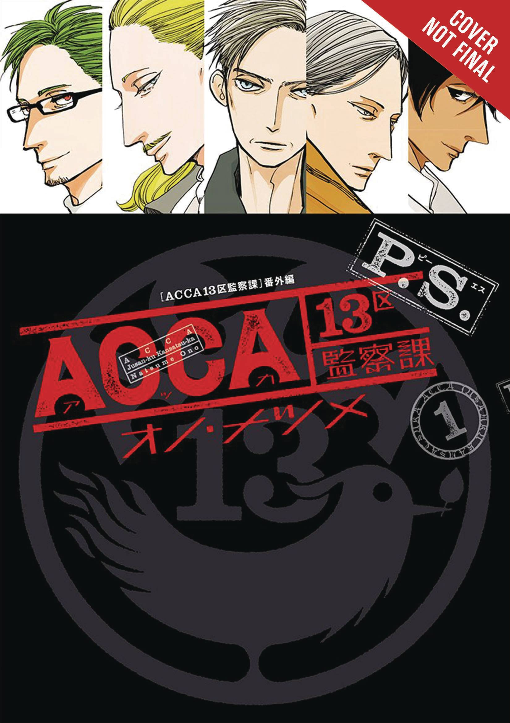 ACCA 13 TERRITORY INSPECTION DEPT PS GN 01