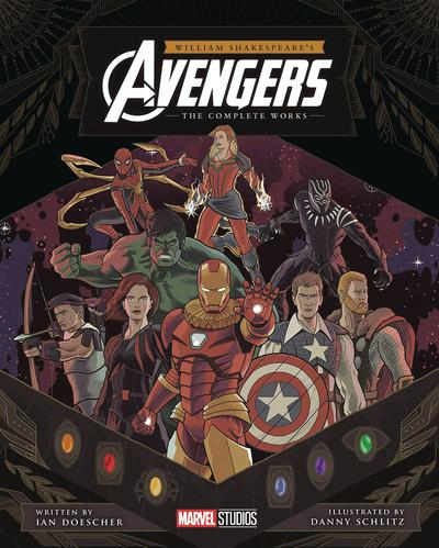 WILLIAM SHAKESPEARE AVENGERS COMP WORKS HC