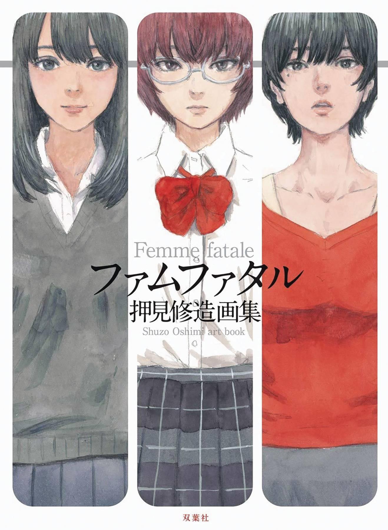 FEMME FATALE ART OF SHUZO OSHIMI SC