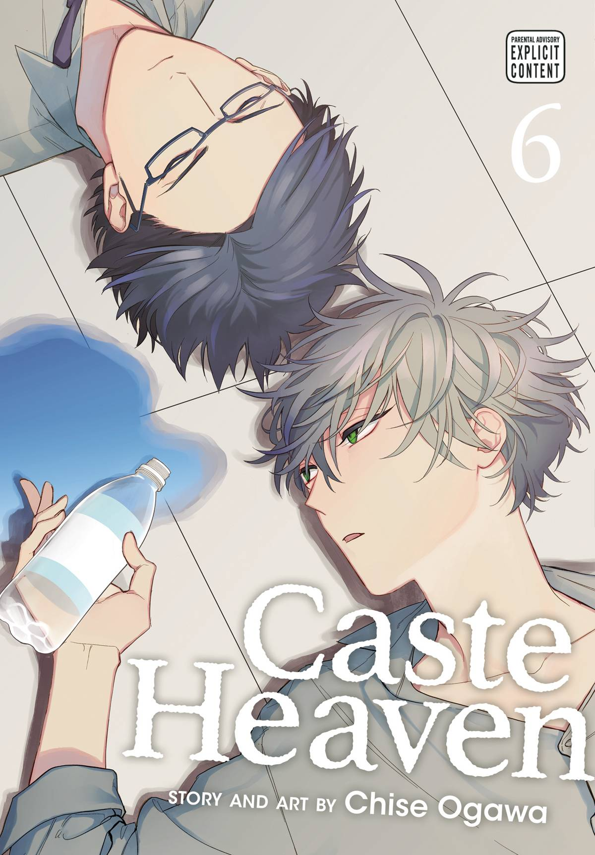 CASTE HEAVEN GN 06