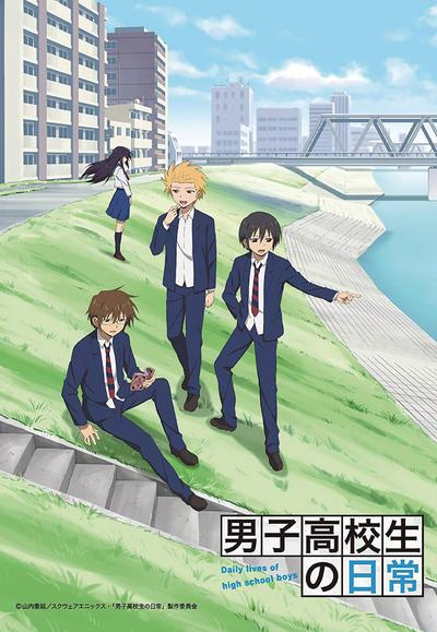 DAILY LIVES OF HIGH SCHOOL BOYS GN 06