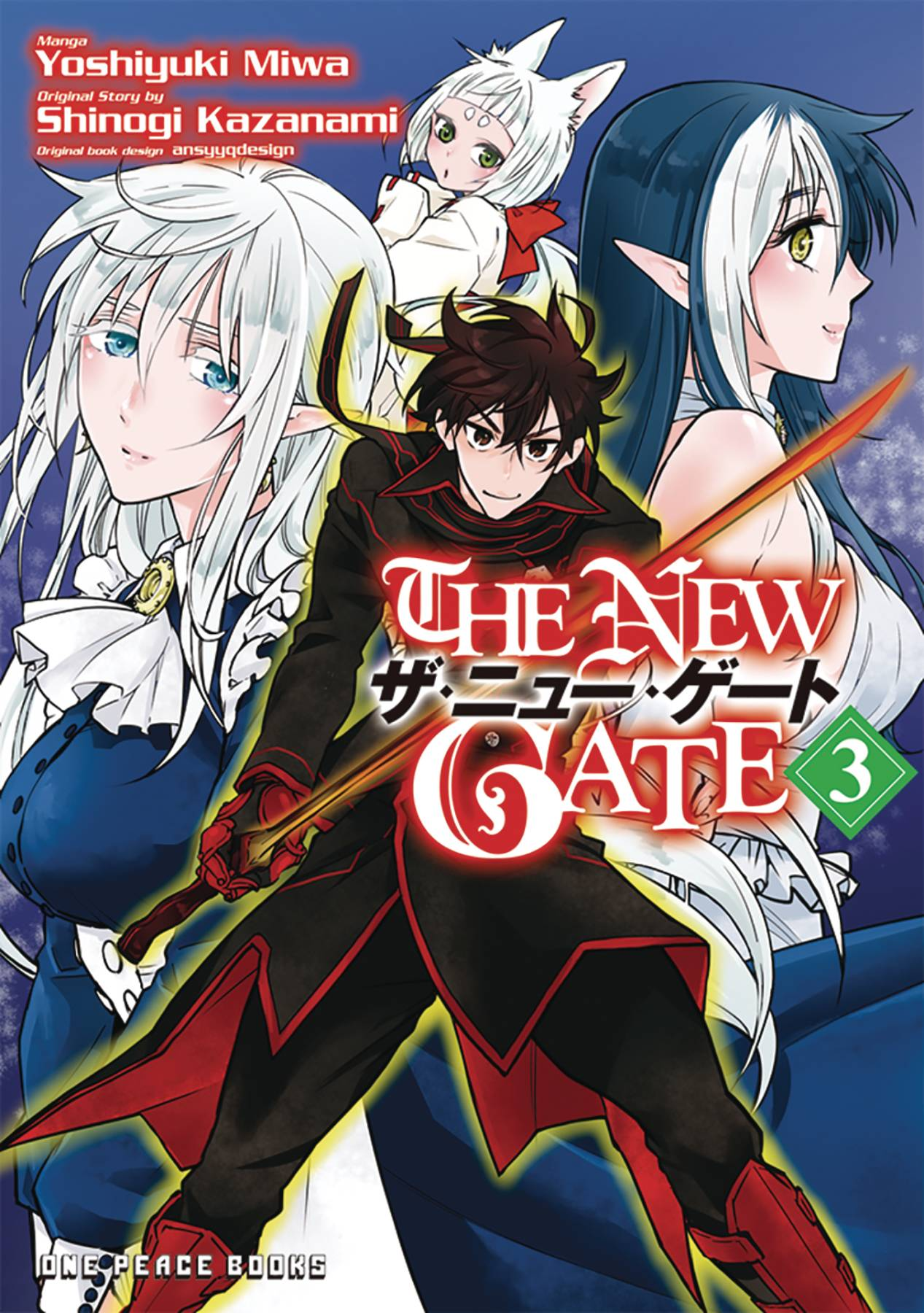 NEW GATE MANGA GN 03