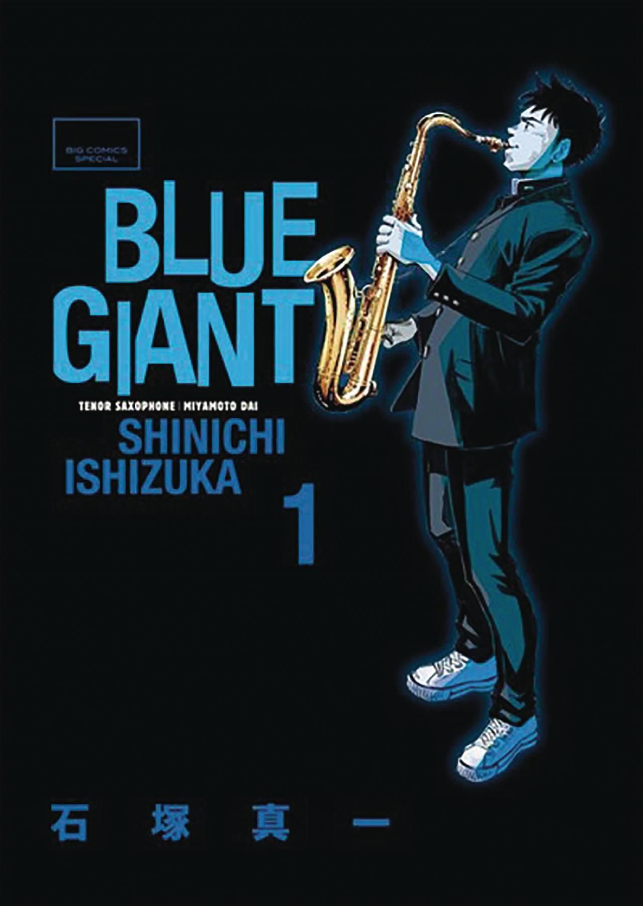 BLUE GIANT OMNIBUS 01