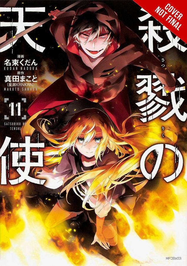 ANGELS OF DEATH GN 11