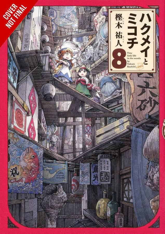 HAKUMEI & MIKOCHI GN 08