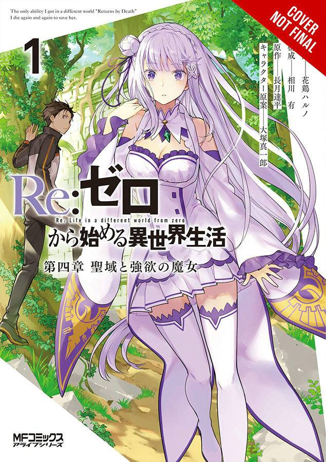 RE ZERO SLIAW CHAPTER 4 GN 01
