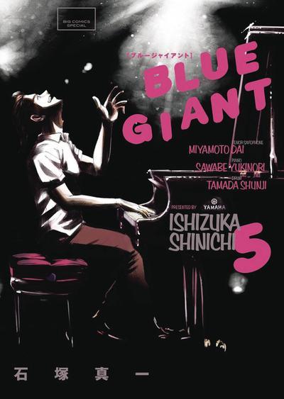 BLUE GIANT OMNIBUS 03