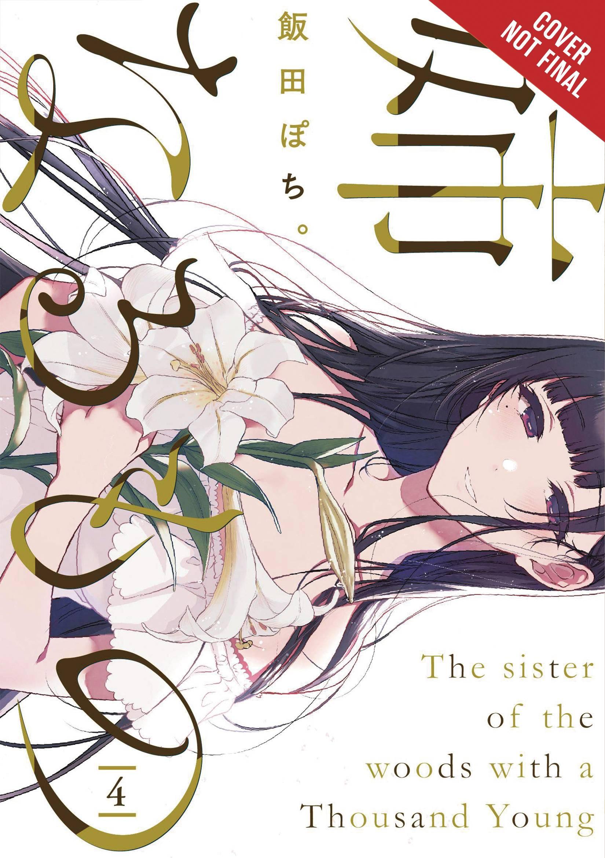 ELDER SISTER-LIKE ONE GN 04