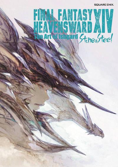 FINAL FANTASY XIV HEAVENSWARD ART OF ISHGARD TP STONE STEEL
