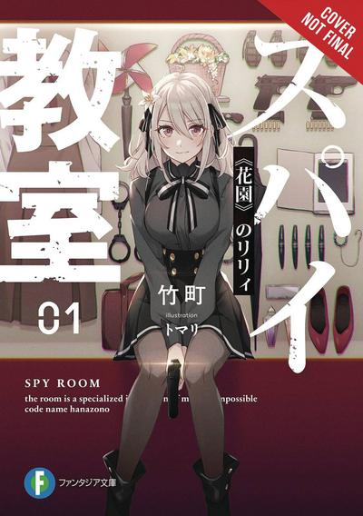 SPY CLASSROOM LIGHT NOVEL SC 01 NO LILY