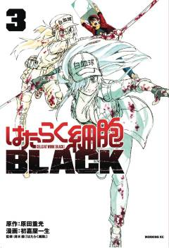 CELLS AT WORK CODE BLACK GN 03